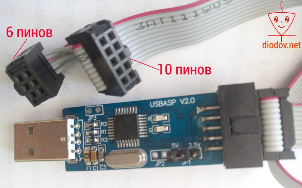 Разъемы программатора USBasp