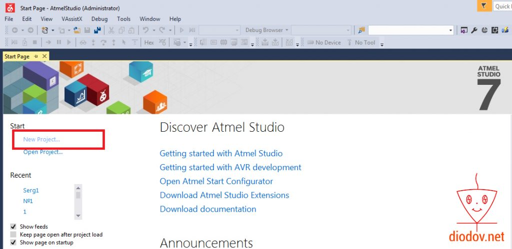 Atmel Studio New Project Новый проект