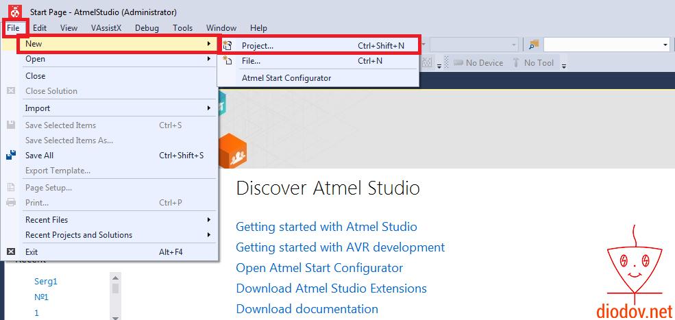 Atmel Studio 7 Создание нового проекта