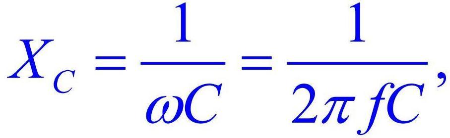 Формула емкостного сопротивления конденсатора