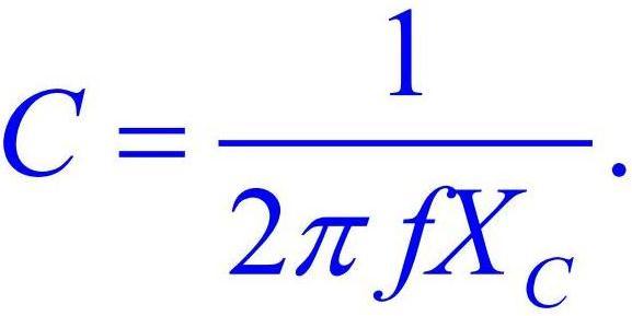 Формула емкости конденсатора