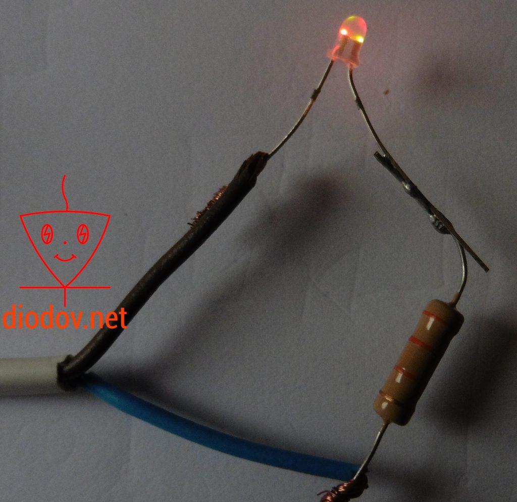 Подключение светодиода к сети 220 В