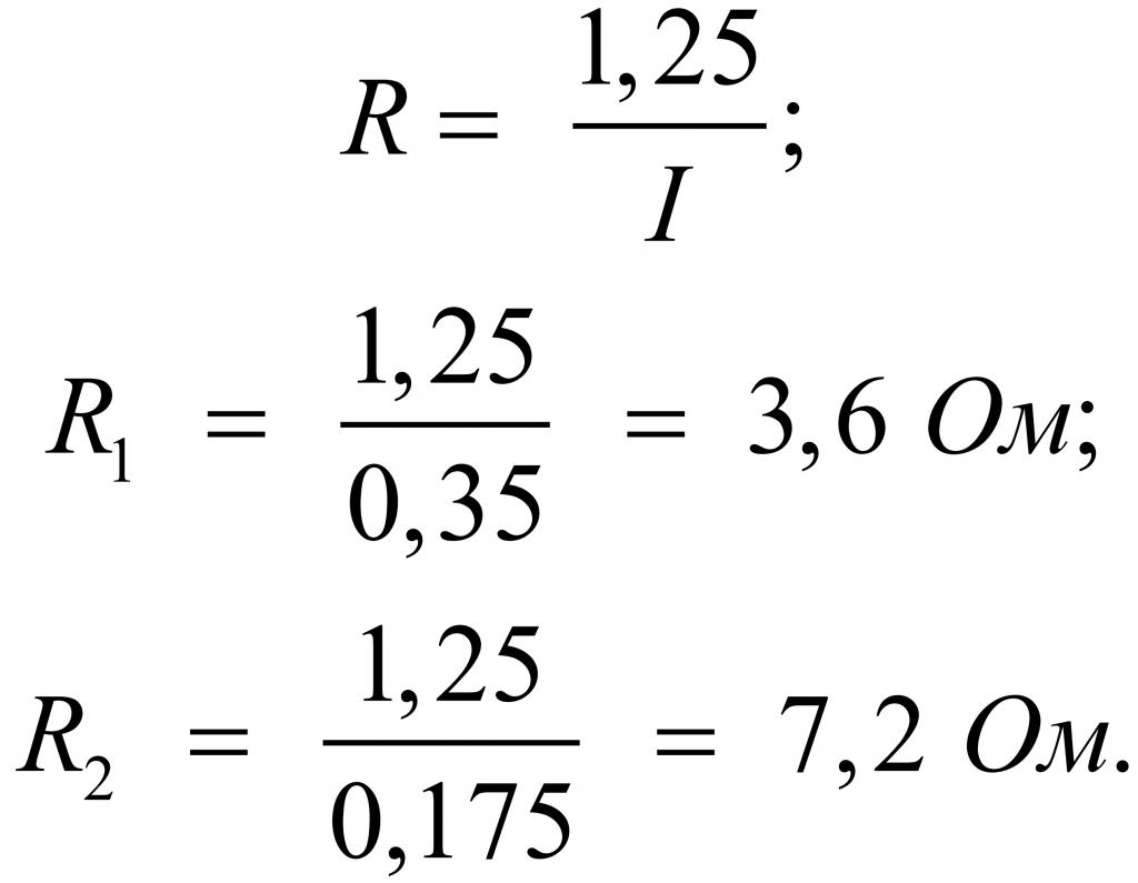 Формула сопротивления для светодиода