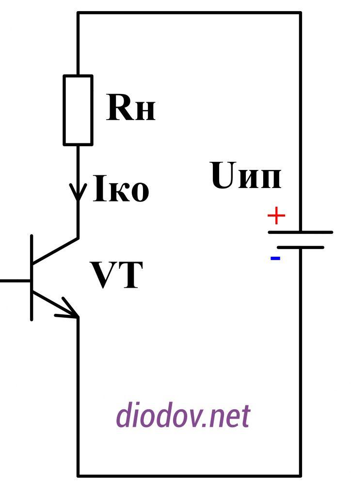 Обратной ток коллектора биполярного транзистора