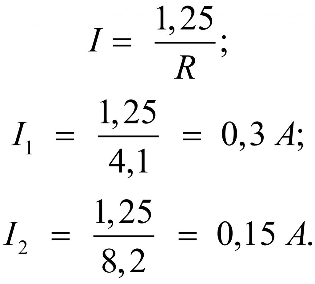 Формула тока светодиода