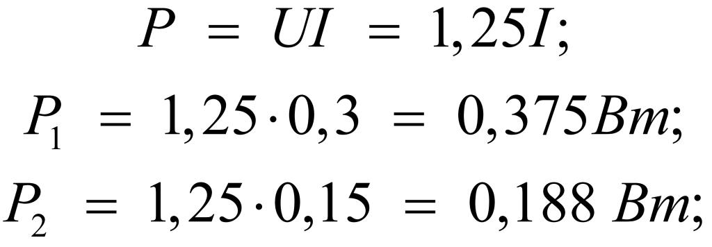 Формула расчета мощности рассеивания резистора
