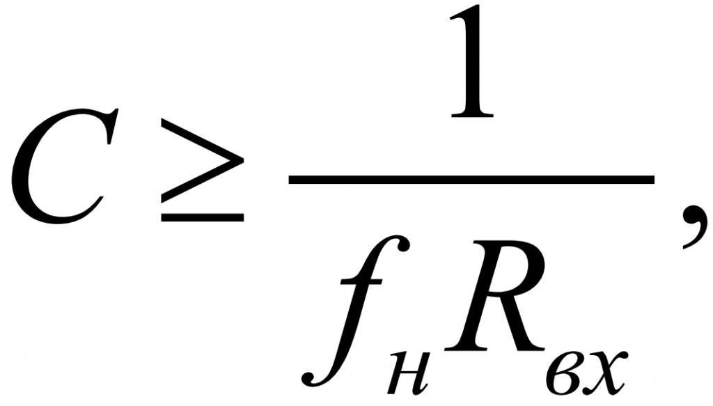 Формула емкости конденсаторов усилителя мощности звуковой частоты