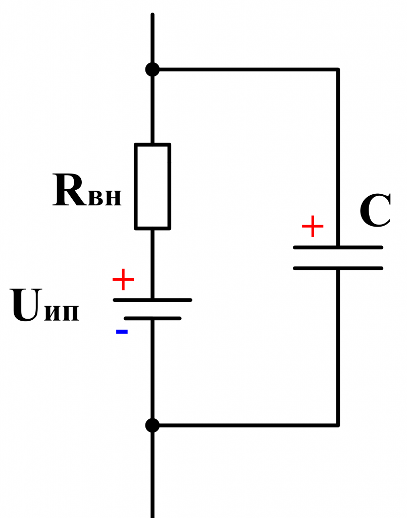Шунтирующий конденсатор 2