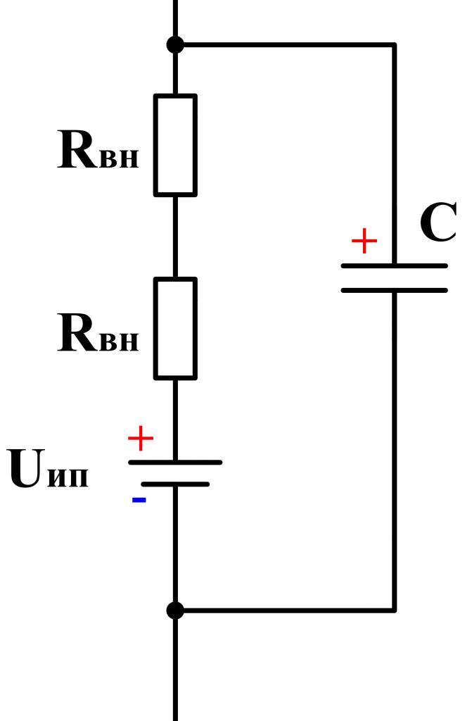 Шунтирующий конденсатор 3