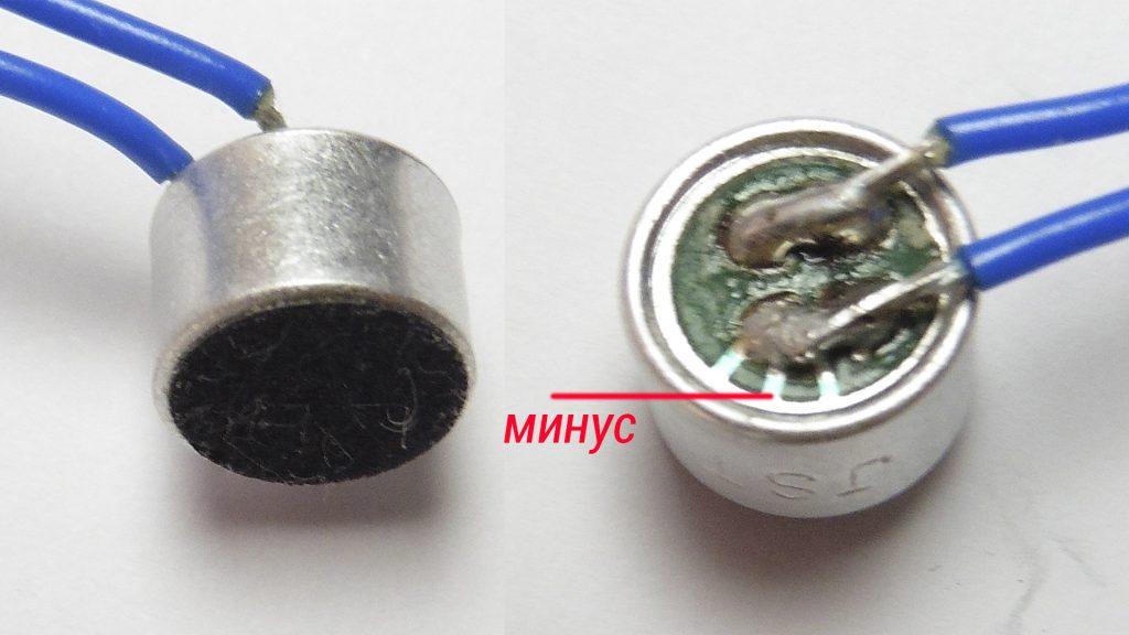 электретный микрофон обозначение выводов