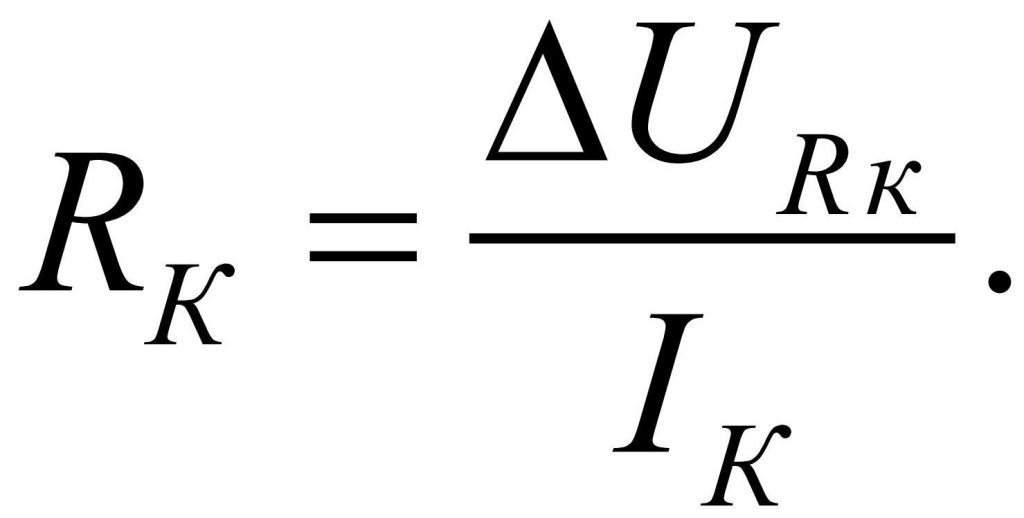 Формула сопротивления резистора коллектора