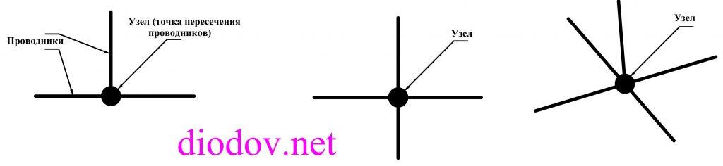1 закон Кирхгофа электрический узел