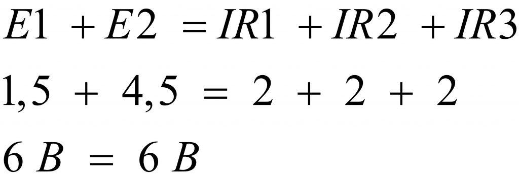 2 закон Кирхгофа формула