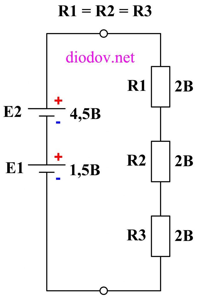 2 закон Кирхгофа схема