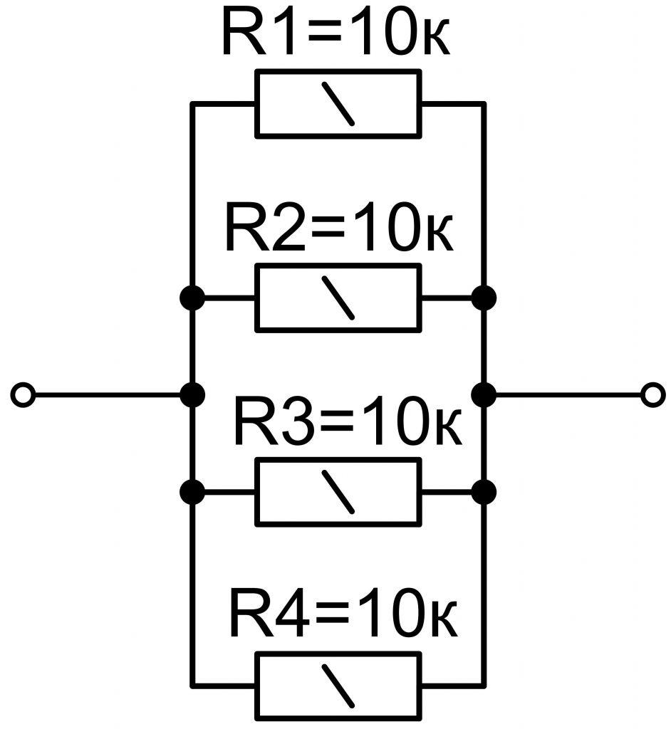 Параллельное соединение резисторов схема