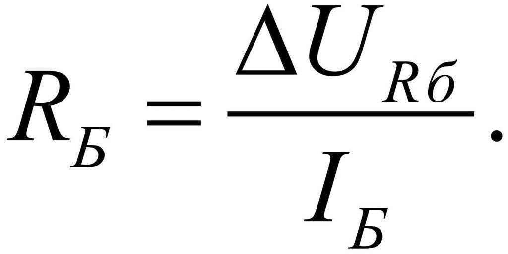 Расчет сопротивления в цепи базы транзистора