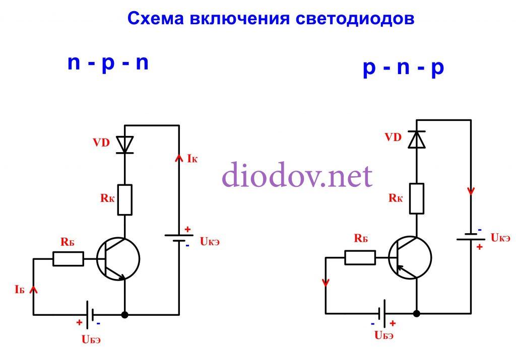 Расчет транзисторного ключа на биполярном транзисторе