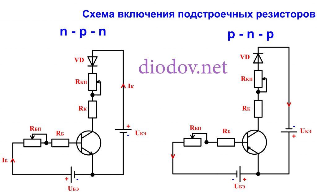 Транзисторный ключ | Схема транзисторного ключа