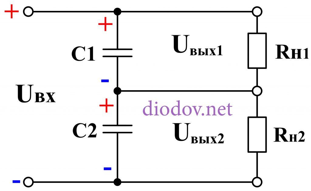 Делитель постоянного напряжения на конденсаторах