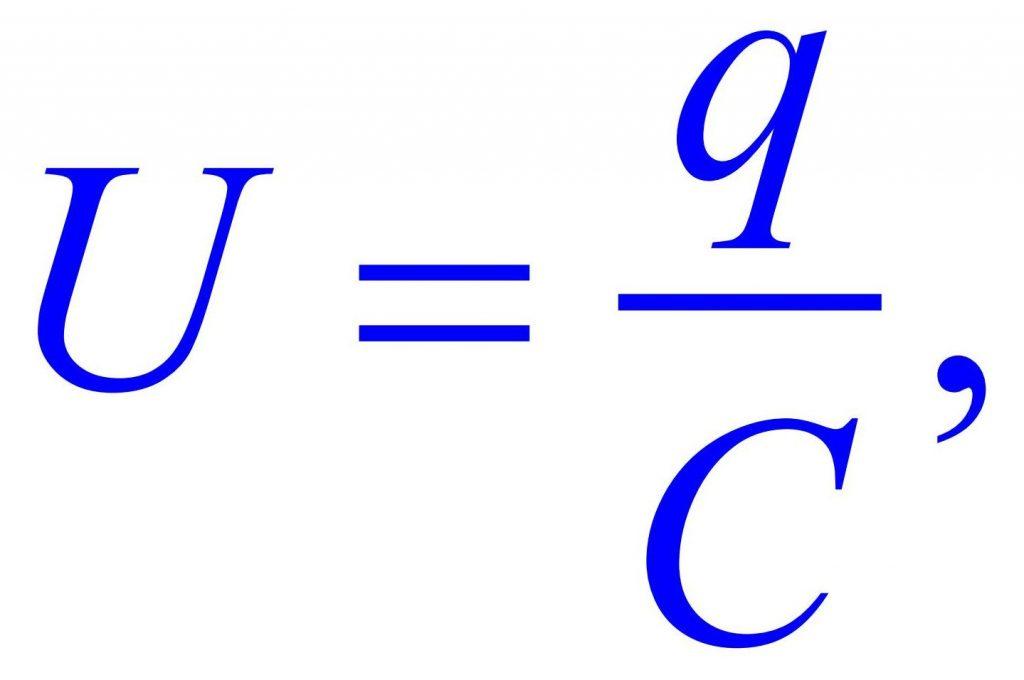 Формула напряжение, емкость, заряд