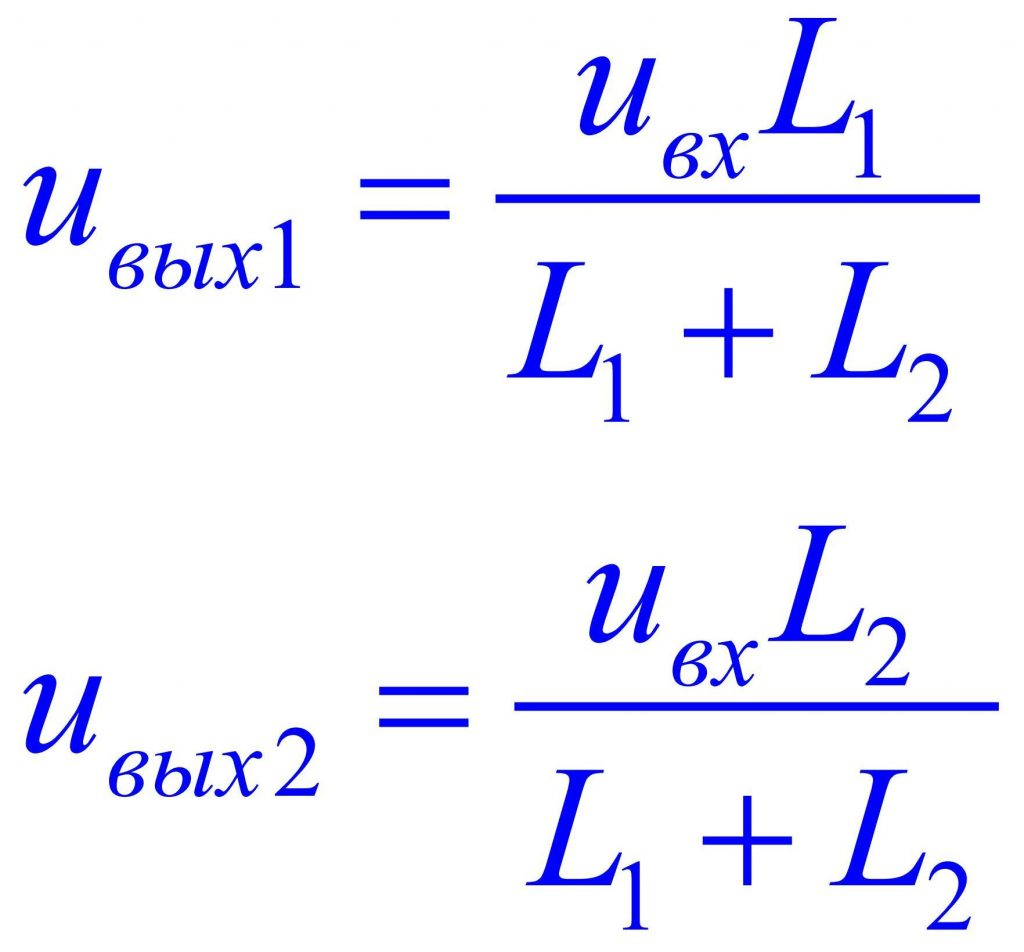 Формула индуктивный делитель напряжения