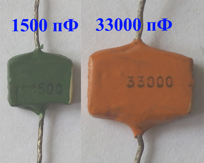 Цифирная маркировка конденсаторов
