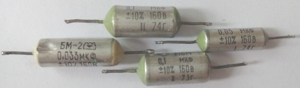 Характеристики конденсаторов