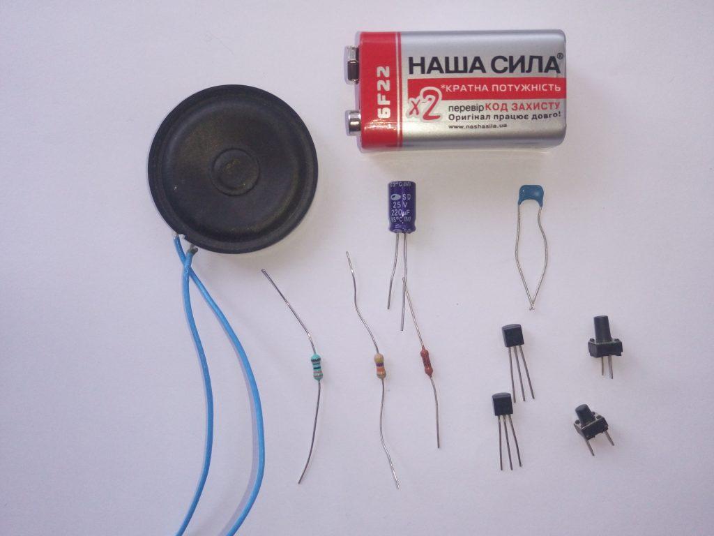 Сирена на двух транзисторах