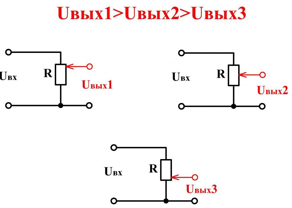 Схема делителя напряжения на переменном резисторе