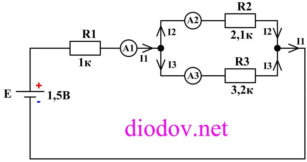 Первый закон Кирхгофа схема