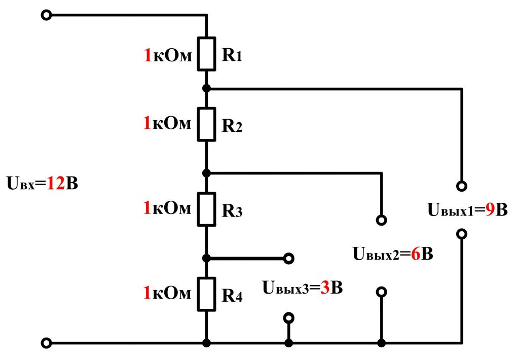 Делитель напряжения на резисторах