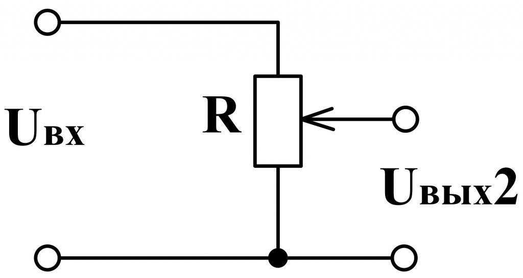Делитель напряжения на переменном резисторе