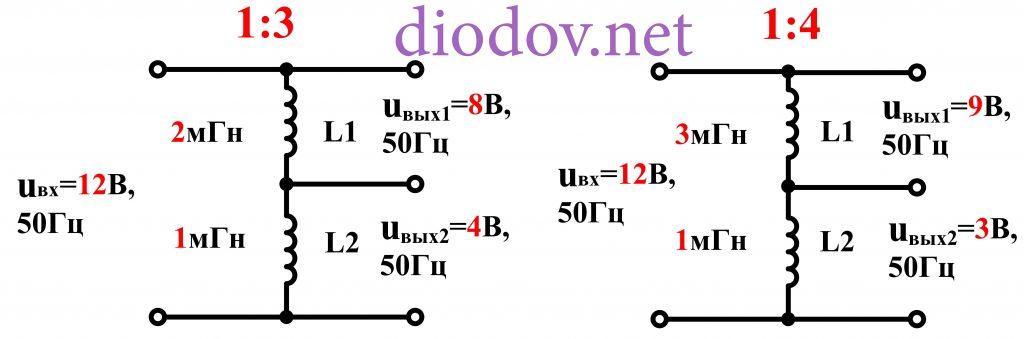 Схема индуктивного делителя напряжения