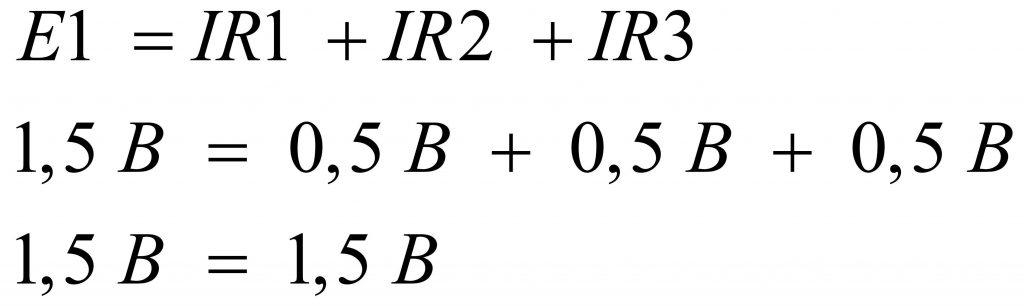 Второй закон Кирхгофа формула