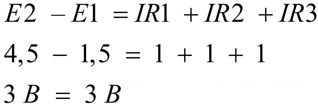Второй закон Кирхгофа пример