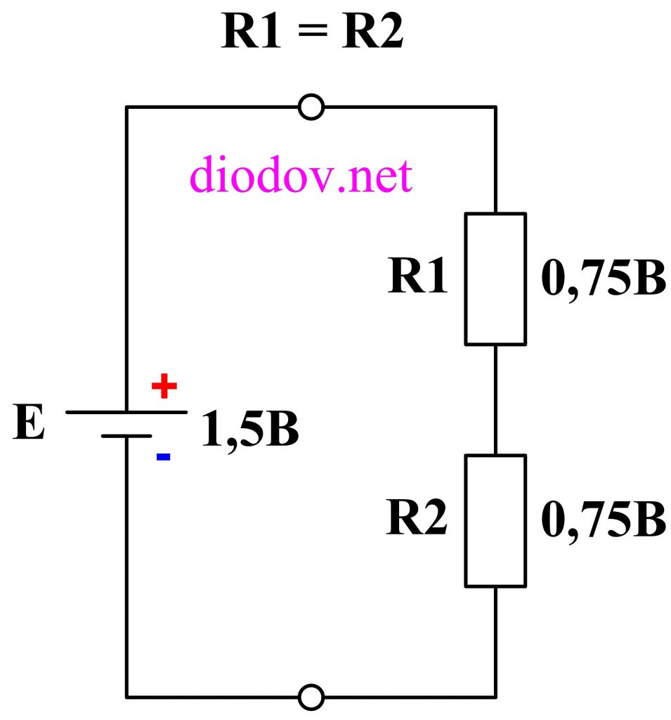 Второй закон Кирхгофа схема