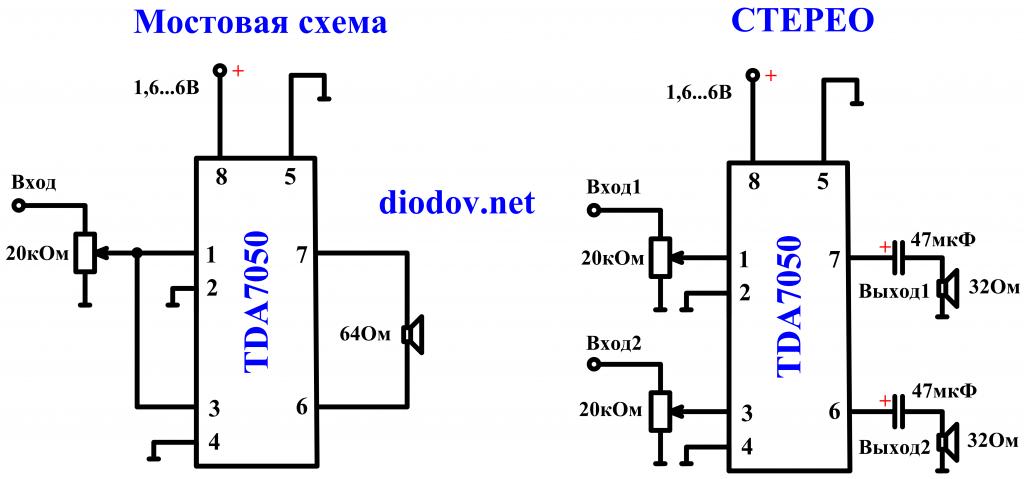 TDA7050 схема