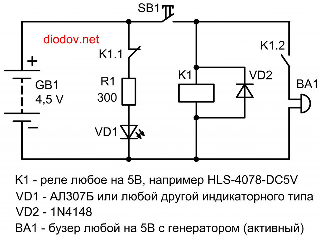 Как читать чертежи электрических схем