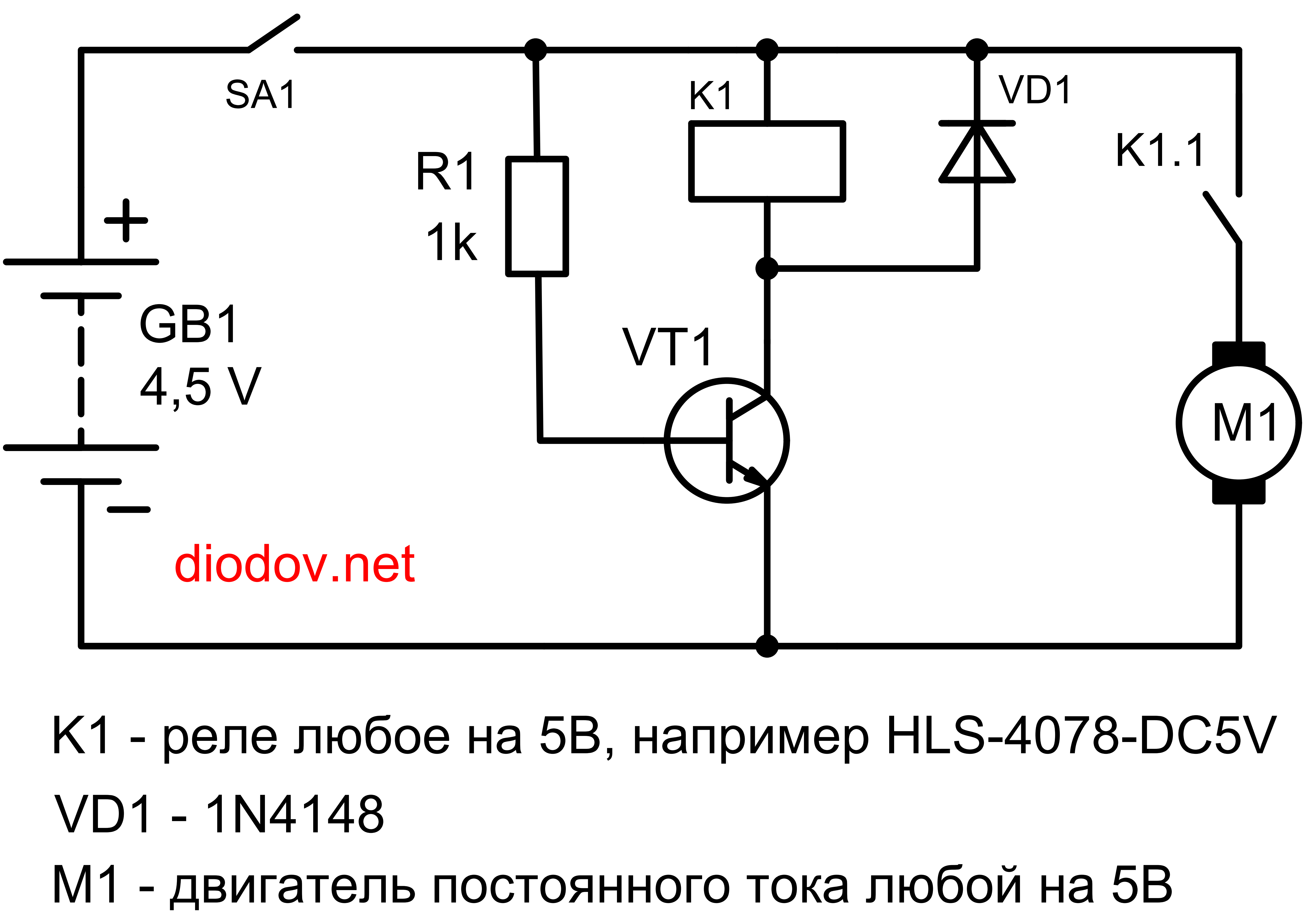 Много электрических схем