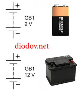 Обозначение аккумуляторов на чертежах электрических схем