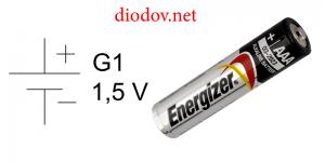 Обозначение батарейки на чертеже электрической схемы