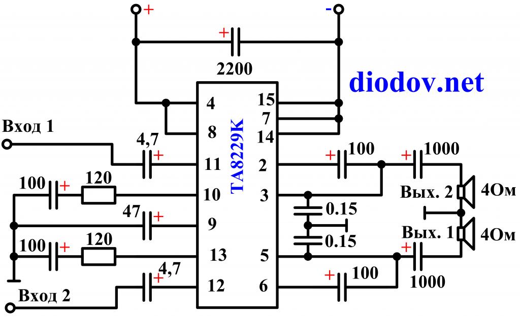 Схема усилителя звука на TA8229K