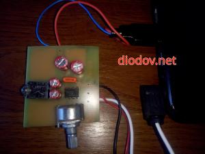 USB усилитель звука для наушников своими руками